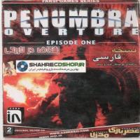بازی PENUMBRA OVERTURE (شکاف در تاریکی)