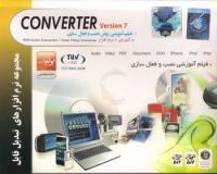 نرم افزار CONVERTER version 7 (مجموعه نرم افزارهای تبدیل فایل)