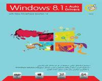Windows 8.1+ Auto Drivers