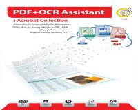 نرم افزار PDF+OCR Assistant+ Acrobat Collection