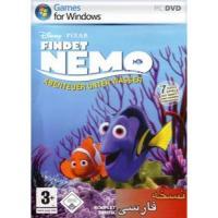 بازی FINDING NEMO (در جستجوی نمو)