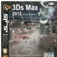 نرم افزار 3Ds Max 2012 32 & 64