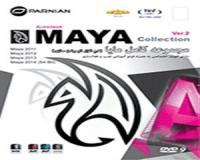 نرم افزار MAYA collection ver.2