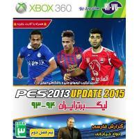 بازی PES 2013 update 2015 XBOX 360