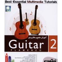 آموزش جامع و کاربردی Guitar