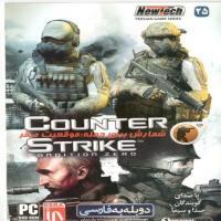 بازی  شمارش برای حمله: موقعیت صفر COUNTER STRIKE (CONDITION ZERO)