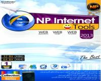 نرم افزار NP Internet Tools 2013