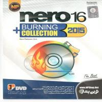 نرم افزار Burning Tools ver.15+ Nero 16