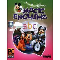 آموزش انگلیسی کودکان Magic English 2