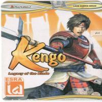 بازی کنگو Kengo (PS2)