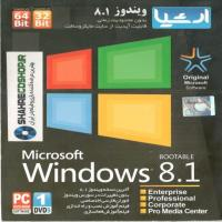 Windows 8.1 Bootable