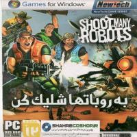 بازی SHOOT MANY ROBOTS (به روباتها شلیک کن)