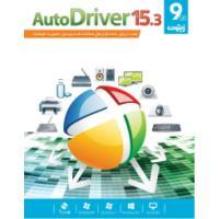 AutoDriver 15.3