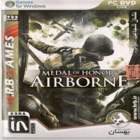 بازی MEDAL OF HONOR (AIRBORNE) (نشان شجاعت: هوابرد)