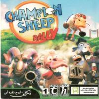 بازی CHAMPION SHEEP RALLY