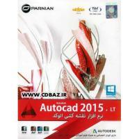 نرم افزار Autocad 2015 + LT