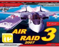 بازی AIR RAID 3 PS2
