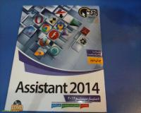 Assistant 2014