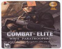 بازی COMBAT ELITE PS2