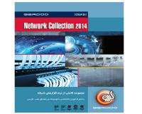 نرم افزار Network Collection 2014