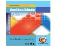 نرم افزار Visual Basic Collection