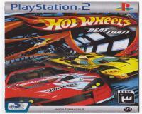 بازی Hot Wheels PS2