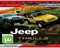 بازی Jeep Thrills PS2