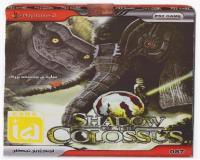 بازی SHADOW OF THE COLOSSUS PS2 (سایه ی مجسمه بزرگ)