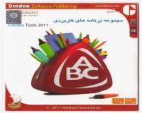 مجموعه برنامه های کاربردی (Gerdoo Tools 2011)