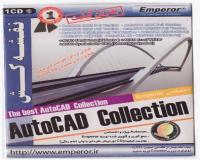 نرم افزار AutoCAD Collection (نقشه کش)