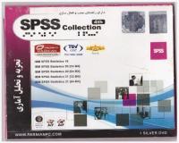 نرم افزار SPSS collection 4th (تجزیه و تحلیل آماری)