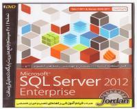 نرم افزار SQL Server 2012
