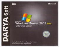 Microsoft Windows Server 2003 sp2