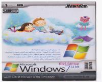 Windows 7  Kids Edition (ویندوز 7 نسخه کودک)