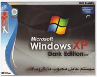 Windows XP Dark Edition 2011