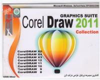 نرم افزار Corel Draw 2011 collection