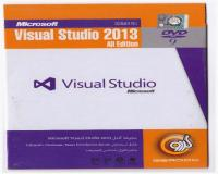نرم افزار Visual studio 2013 All Edition