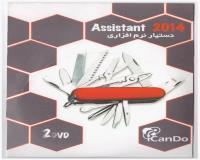 نرم افزار Assistant 2014 (دستیار نرم افزاری)
