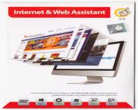 نرم افزار Internet  Web Assistant