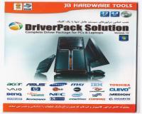 نرم افزار DriverPack Solution Ver.12