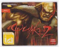 بازی QUAKE 2 SP1 (ارتعاش)