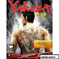 بازی YAKUZA FURY