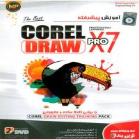 آموزش پیشرفته COREL DRAW PRO X7