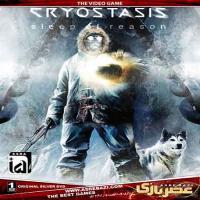بازی CRYOSTASIS