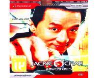بازی JACKIE CHAN PS2 (قیام برای افتخار)