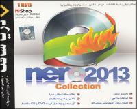 نرم افزار Nero 2013