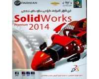 نرم افزار SolidWorks Premium 2014