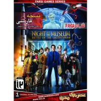 بازی NIGHT AT THE MUSEUM (شب در موزه2)