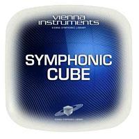 وی اس تی انگلیش هورن Vienna Symphonic Library English Horn Symphonic Cube Complete