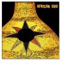 وی اس تی کوزه آفریقایی Precisionsound African Udu